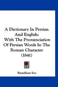 A Dictionary in Persian and English