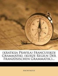 (Kratkija Pravila) Francusskoj Grammatiki. (Kurze Regiln Der Franzosischen Grammatik.)...