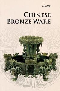 Chinese Bronze Ware