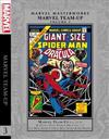 Marvel Masterworks: Marvel Team-Up Vol. 3
