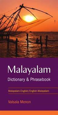 Malayalam - English / English - Malayalam Dictionary & Phrasebook