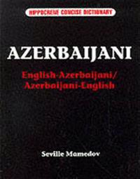 English-Azerbaijani, Azerbaijani-English Dictionary