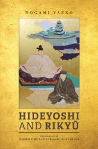 Hideyoshi and Riky?