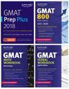 KAPLAN GMAT Complete 2019