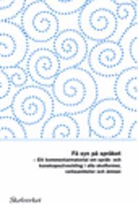 Få syn på språket : ett kommentarmaterial om språk- och kunskapsutveckling i alla skolformer, verksamheter och ämnen  (Grundskolans läroplan 2011)