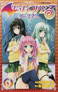 To Love Ru Darkness, Vol. 3
