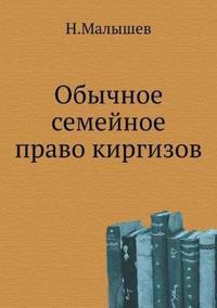 Obychnoe Semejnoe Pravo Kirgizov