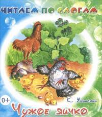 Chuzhoe jaichko