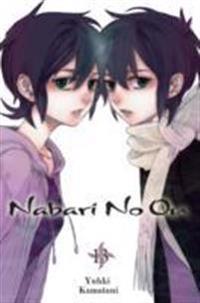 Nabari No Ou 13
