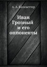 Ivan Groznyj I Ego Opponenty