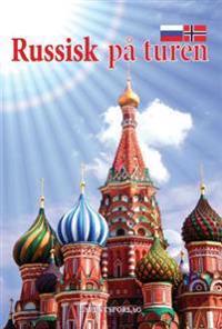 Russisk på turen - Natalia Romanova | Ridgeroadrun.org