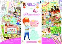 Prinsessor : klistra och färglägg! : innehåller över 1 000 klistermärken