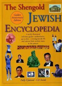 Shengold Jewish Encyclopedia