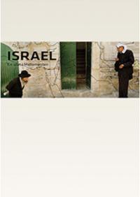 Israel - En stat i Mellemøsten