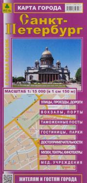 Sankt-Peterburg. Karta goroda