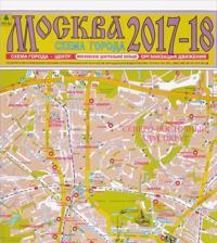 Moskva. Podmoskove. Karta - - böcker(9785894850061) | Adlibris ...