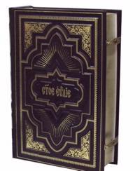 Svjatoe Evangelie (podarochnoe izdanie)