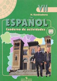 Espanol 7: Cuaderno de actividades / Ispanskij jazyk. 7 klass. Rabochaja tetrad