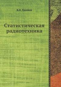 Statisticheskaya Radiotehnika