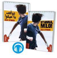 Stanna Milo (Tvillingpaket svenska+arabiska) (Bok+CD)