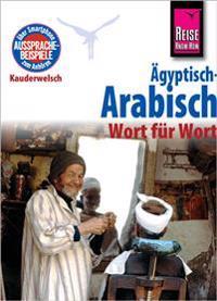 Ägyptisch-Arabisch - Wort für Wort