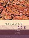 Nakama 2