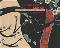 Kamisaka Sekka Rinpa Traditionalist Modern Designer A206