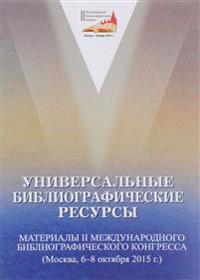 Universalnye bibliograficheskie resursy