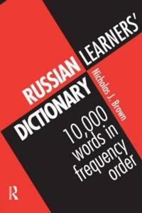 Russian Learner's Dictionary