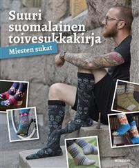 Suuri suomalainen toivesukkakirja