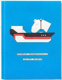 Idiot nomad - Steinar Sekkingstad pdf epub