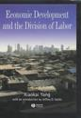 Economic Development and the Division of Labor