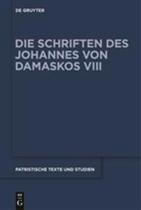 Liber II (de Rerum Humanarum Natura Et Statu): Erste Rezension/Zweiter Halbband
