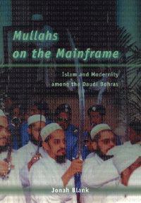 Mullah on the Mainframe