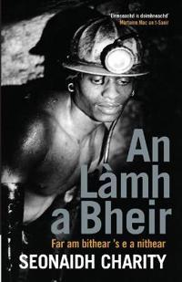 An Lamh a Bheir