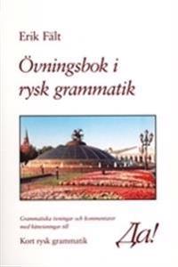 Övningsbok i rysk grammatik : grammatiska övningar och kommentarer med hänvisningar till kort rysk grammatik - Erik Fält | Laserbodysculptingpittsburgh.com