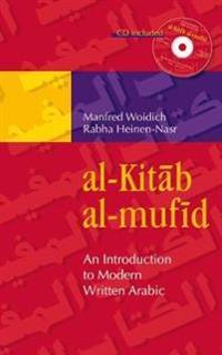 Al-Kitaab Al-Mufaid