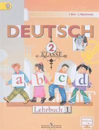 Deutsch: 2 klasse / Nemetskij jazyk. 2 klass. Uchebnik. V 2 chastjakh. Chast 1