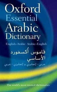 Oxford Essential Arabic Dictionary