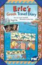 Erics greek travel diary