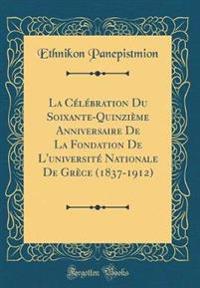 La Celebration Du Soixante-Quinzieme Anniversaire de la Fondation de l'Universite Nationale de Grece (1837-1912) (Classic Reprint)