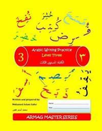 Arabic Writing Practice: Level 3: For Students Who Have Completed Level 1 & 2