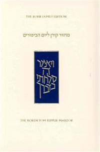 The Loren Yom Kippur Mahzor