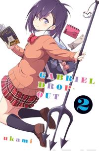 Gabriel Dropout 2