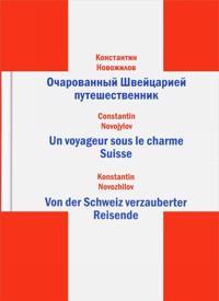 Ocharovannyj Shvejtsariej puteshestvennik / Un voyageur sous le charme Suisse / Von der Schweiz verzauberter Reisende