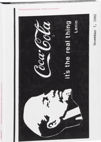 Aleksandr Kosolapov. Lenin i Koka-kola