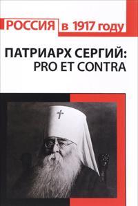 Patriarkh Sergij (Stragorodskij). Pro et contra