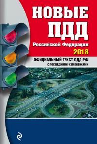 Novye PDD RF s izm. na 2018 god