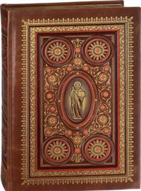 Semejnaja Biblija. Rasskazy iz Svjaschennoj istorii Vetkhogo i Novogo Zaveta