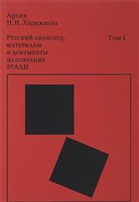 Arkhiv N. I. Khardzhieva. Tom 1. Russkij avangard. Materialy i dokumenty iz sobranija RGALI
